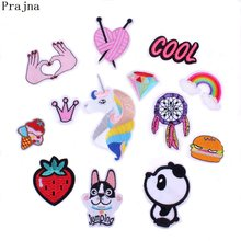Prajna Anime Unicorn Crown Jantung Patch Kartun Anak-anak Lucu Bordir Patch Besi Di Patch Untuk Pakaian Stripes Patch Kain(China)