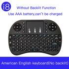 American English i8 ...
