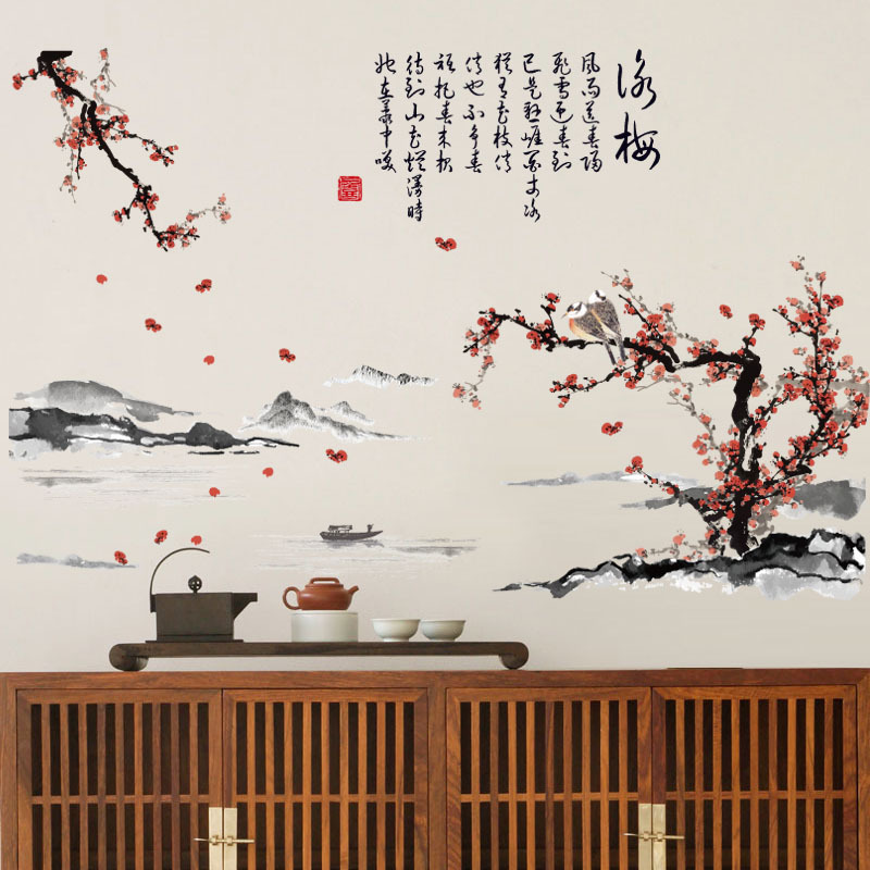 Chinese Classic Culture The Plum Blossom Poem Wall Stickers Traditional Plum Flowers Mountains River Boat Wall Decals Home Decor