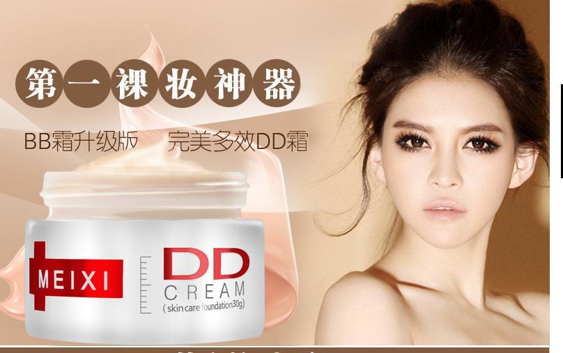 asian whitening cream
