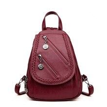 Дизайнер Высокое качество Натуральная кожа женские винтажные овчины твердые школьные сумки Mochilas Mujer 2017 рюкзаки для девочек-подростков