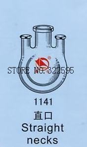 3000ml/34*24*2 JOINT 3-neck Round Bottom STRAIGHT NECKS Flask Lab Glassware компьютерная акустика edifier r980t black