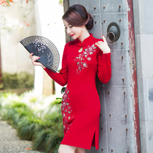 High Quality Wool Women Embroidery Flower Cheongsam Mini Sexy Chinese Bride Bridesmaid Dress 2018 Winter New Thick Qipao