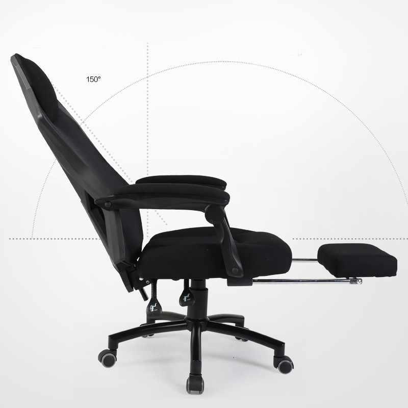 コンピュータヨーロッパゲーム現代の簡潔な作業オフィス換気背もたれ嘘回転椅子あなたことができ