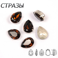 Smoked Topaz Pear Drop shape Sew On rhinestone buttons Shiny K9 Crystal Crystals Stones Strass DIY