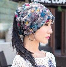 Бесплатная доставка 2017 Весна и Осень Корейской версии шляпа женщина шляпа шапка шляпа шапка шарф воротник женский
