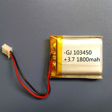 цена на Free shipping by DHL Fedex 50pcs 3.7V 1800mAh 103450 Lithium Polymer Rechargeable Battery with connector For GPS Digital cameras