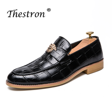 Купить с кэшбэком Spring Autumn Men Luxury Brand Shoes Size Plus47 Black Brown Young Casual Men Shoes Office Leather Shoes Zip Casual Social Shoes