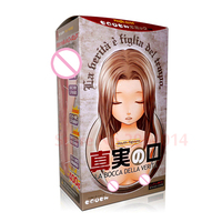 Japón ojos mágicos juguetes sexuales orales para hombre realista boca garganta Male Masturbator Oral Pocket coño Stroker productos adultos del sexo