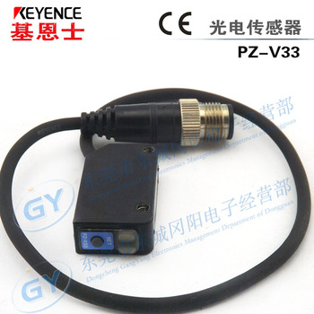 Home furnishings Japan KEYENCE/reflection KEYENCE photoelectric - detection PZ - V33 spot reflection