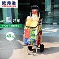 Yy29 carrinho de compras portátil bonde pequeno dobrável carrinho carro carro