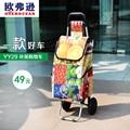 Yy29 shopping cart portable trolley car small car folding cart car