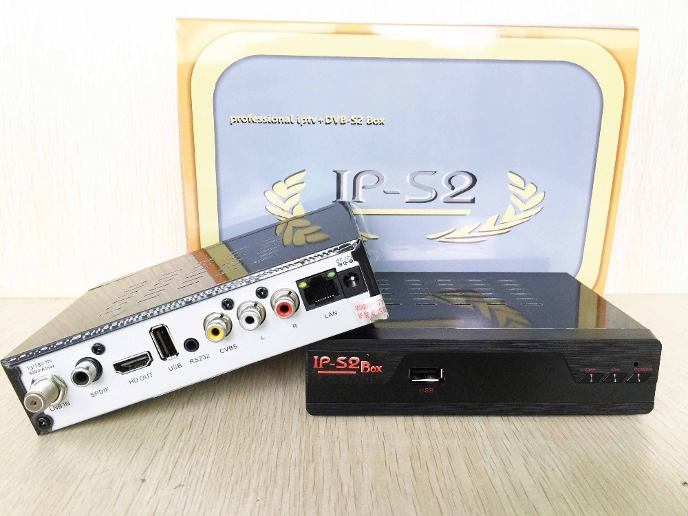 US $70 0 |2016 Best HD IPTV Box Set top box Satellite Receiver with Indian  Pakistan channels-in Satellite TV Receiver from Consumer Electronics on