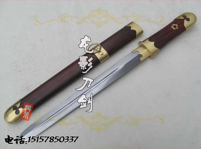 S4948 BROWN WOOD CHINESE CLASSIC SHORT KNIFE SWORD W/ DAMASCUS PATTERN WELDING STEEL BLADE 20.6""