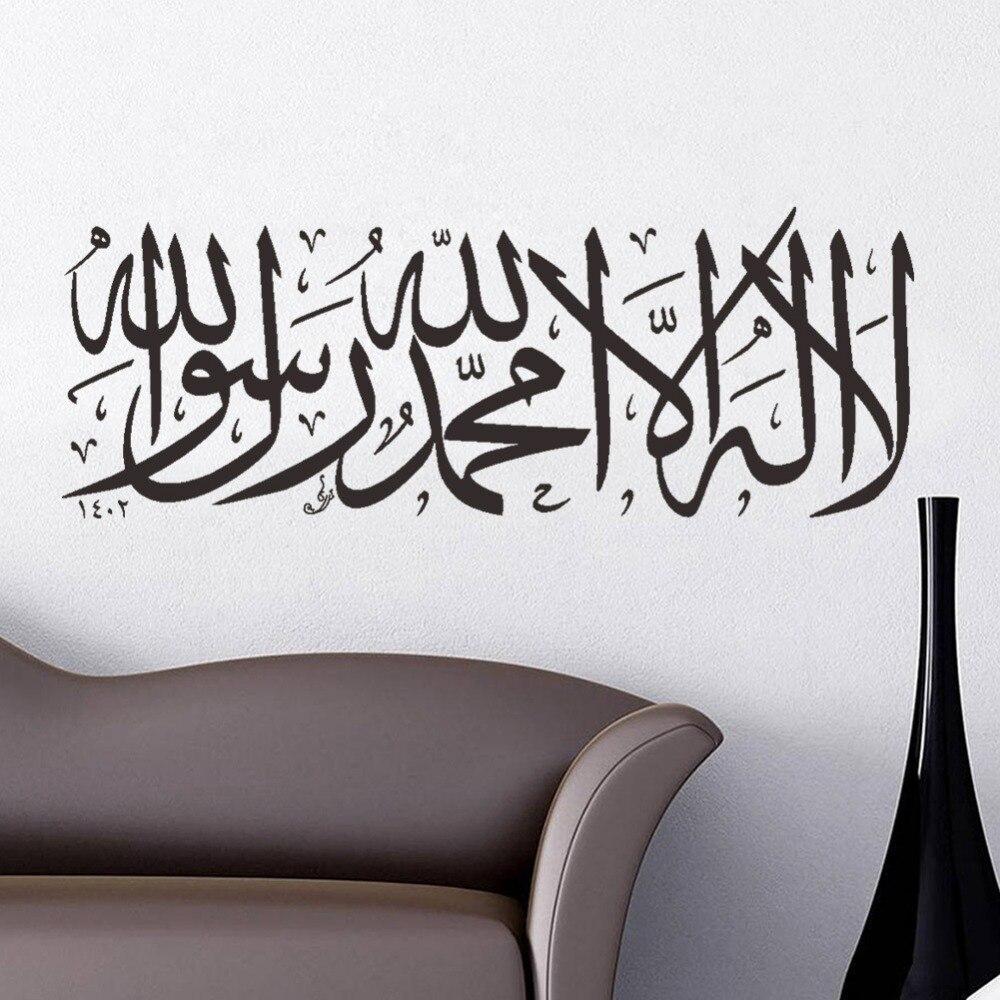 Arabische decoratie promotie winkel voor promoties arabische ...