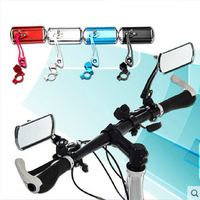 Mountain Bike Rear View Mirror Aluminum Alloy Electric Vehicle Reflector Handlebar Reversing Bicycle Accessories