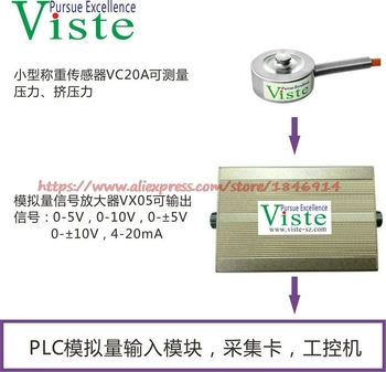 Free shipping        Weighing small size sensor 20mm sensor signal amplifier 1t1.5t2t film box sensor