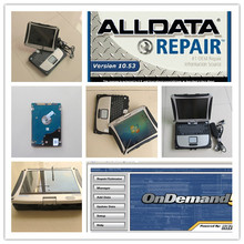 alldata and mitchell software installed in laptop all data 10.53 with 1tb hdd cf19 toughbook windows 7 ready to use