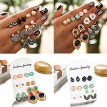 Rinhoo 6Pair/set Vintage Geometric Retro Metal Stud Earrings Femme Bohemian Resin Flowers Round Set 2019 Trendy Jewelry