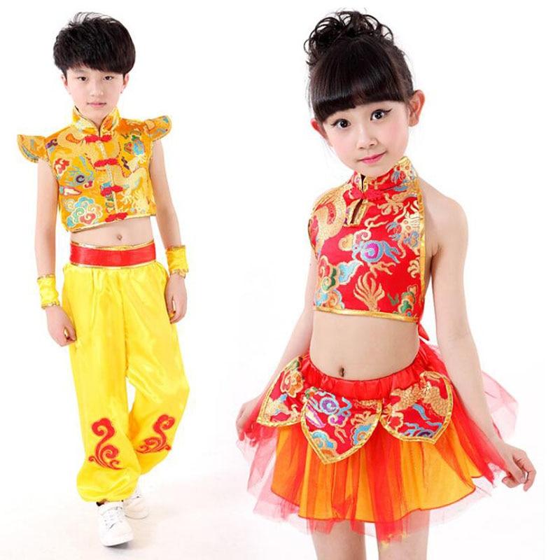 b353b5f1f22d chinese traditional dance costume children dragon kids folk dance costumes  modern hanfu for girls lion national for boys