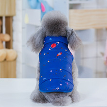 Outer Space Dog Parka