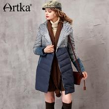 Artka женская ретро зимная одежда отложным воротником с длинными рукавами  90% утиный пух лоскутный высококачественный элегантный удобный длиный пуховик ZK15750D