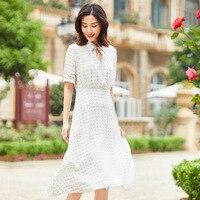 PIXY/Белое шелковое платье рубашка элегантное роскошное летнее платье повседневное милое платье миди с принтом короткий рукав бант ленты Вор