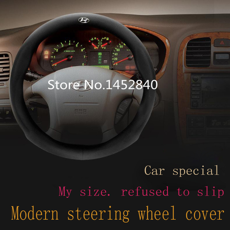 ФОТО The mo dern steering wheel cover leather ix35 Sonata eight generation name Yue Lang new Tucson as Rena sets
