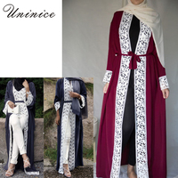 Elegant Muslim Abaya Dress Lace Cardigan Long Robes Kimono Jubah Ramadan Arabic Dubai Turkish Thobe Islamic