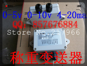 1 Uds X, sensor de pesaje RW-ST01 transmisor de presión 0-5v amp 0-10v 4-20ma peso dinamómetro torque, envío gratis