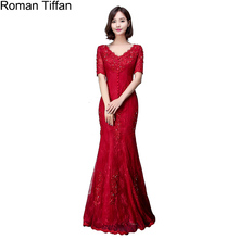 Original Roman Tiffan Real Photo Evneing Dresses 2017 New Arrival Sexy Bodycon Mermaid Lace Floor Length Bandage Party Gown