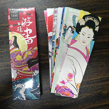 30pcs/lot Cute Kawaii Paper Bookmark Vintage Japanese Style Book Marks Labels For Kids School Supplies Materials