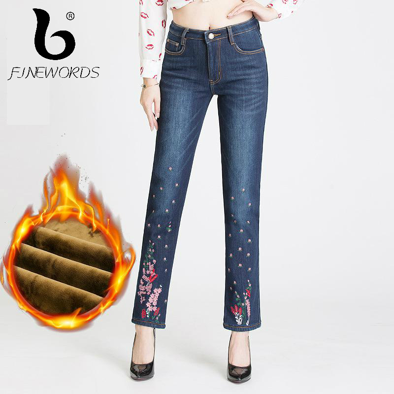soft elasticity thicken cashmere wool knee warmer supporter black pair FINEWORDS 2017 Winter Skinny Warm Thicken Cashmere Jeans Woman Floral Embroidered Jeans Wool Fur High Waist Vintage Plus Size