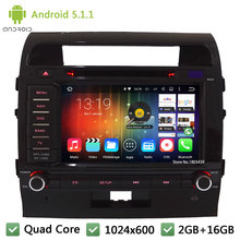 Quad Core 2Din Android 5.1.1 8″ 1024*600 DAB+ Car DVD Player Radio Stereo Audio Screen GPS For Toyota Land Cruiser 200 2007-2013