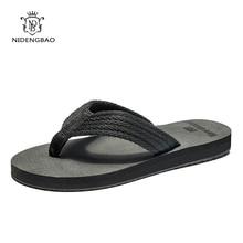 купить Brand Woman Slippers Sandals Platform Shoes Women Beach Flip Flops Summer Comfortable Slippers For Women Black Ladies Shoes   по цене 500.91 рублей