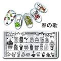 1 Pc Harunouta Stamping Plate Drink Shop Pattern Nail Art Plate Harunouta L022