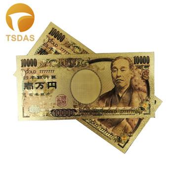 Kolor złoty banknot japonia złoto 7777777 10 000 jenów banknoty do kolekcji tanie i dobre opinie TSDAS Ludzi Z tworzywa sztucznego Europa gold banknote gold foil + pet Souvenir home decoration 100pcs opp bag