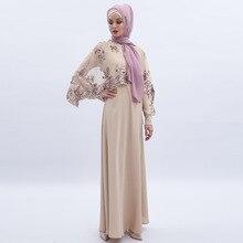 Luxury Muslim Abaya Sequins Long Robe Gowns Jubah Middle East Eid Ramadan Islamic Cloak Full Dress 2pcs Set Cardigan Kimono