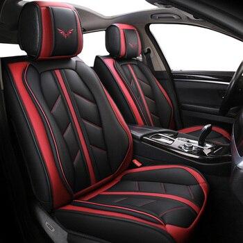 Высокое качество Специальный кожаный чехол для сиденья автомобиля Toyota corolla chr 86 auris Fortuner Alphard prius avensis Camry Land Cruiser