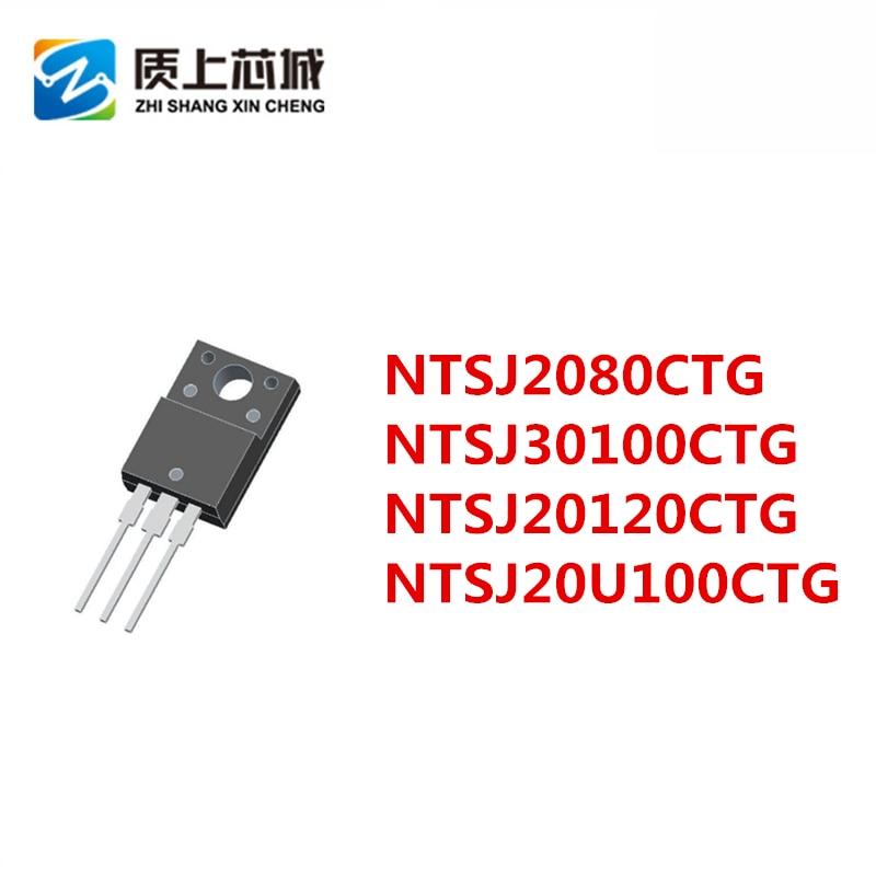 Цена NTSJ20120CTG
