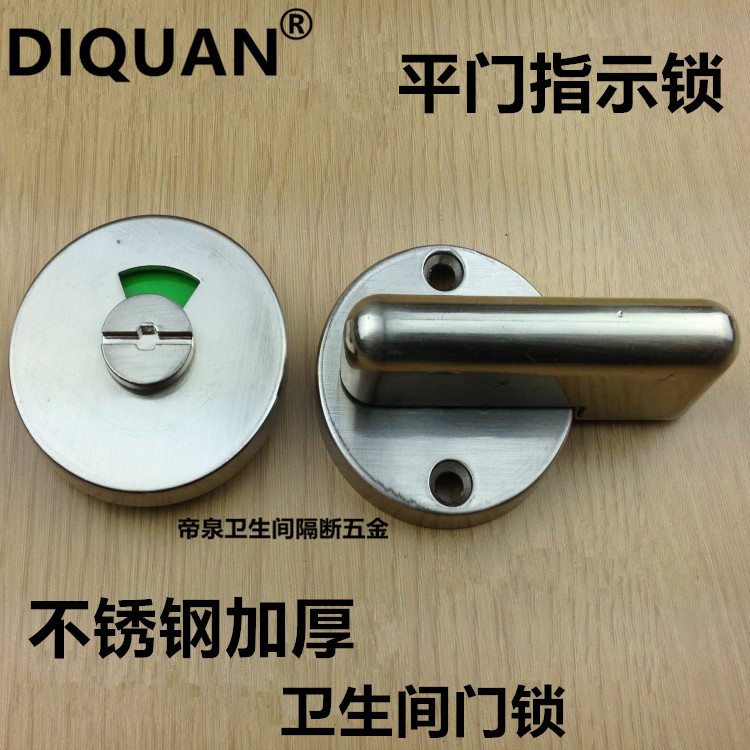 Public toilet partition hardware fittings connection stainless steel circle  has no toilet door lock indicator Popular Toilet Partitions Buy Cheap Toilet Partitions lots from  . Public Bathroom Partition Hardware. Home Design Ideas
