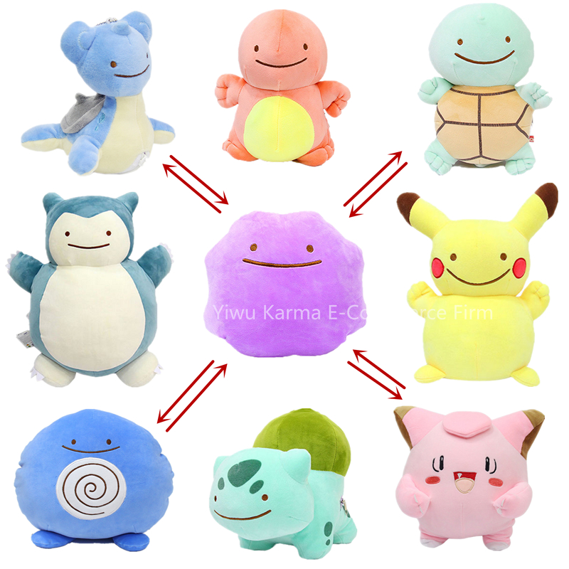 25cm Anime  Ditto Pillow Peluche Snorlax Inside-Out Cushion Charmander Squirtle Bulbasaur Stuffed   Plush Dolls Toy