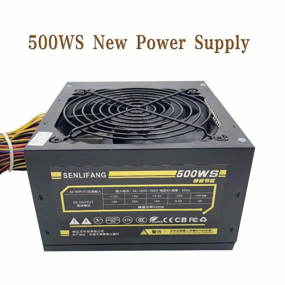 500 ワット最大サイレント電源 180 V 240 V 赤ファンブレード PC デスクトップコンピュータの電源 PSU PFC    グループ上の パソコン