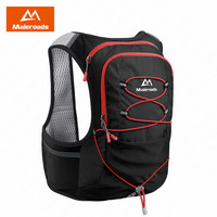 Maleroads Outdoor Sport Bag Running Backpack Sports Accessories Lightweight Breathable Marathon Running Bag Cycling Hiking