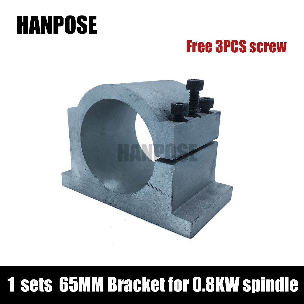 65mm Fixture CNC Spindle Motor Clamping Bracket cnc machine tool spindle motor mount bracket free shipping 300w air coolded spindle motor 12 48v dc er11 collect 52mm mount bracket fixture for pcb cnc machine