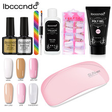 Ibcccndc 30ML Extend Builder Poly Gel Kits Finger Nail Extension UV LED Hard Gel Acrylic Builder Gel Nail Lamp Crystal Jelly(China)