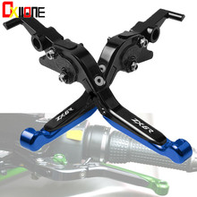 Motorcross Accessories For KAWASAKI ZX6R/636 2007-2016 2012 2013 2014 2015 Motorcycle Adjustable Extendable Brake Clutch Levers
