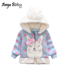 BibiCola Baby Girls Children Thick Warm snowsuit For Girls