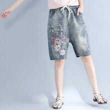 jeans jeans buraco rasgado