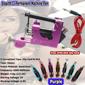 Hot Sale Stealth Tattoo Machine Rotary Tattoo Machine Gun Liner Shader  for Tattoo Kits Supply Purple Color Free Shipping